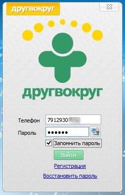 Elitnej datovania App