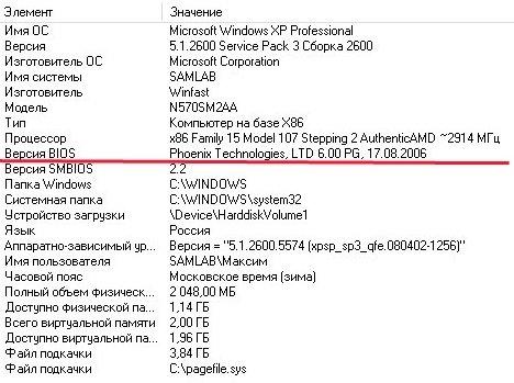 Description of bios settings in Russian  BIOS, restore the