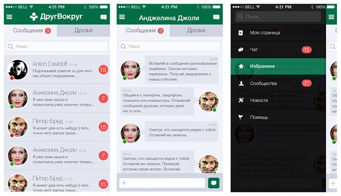 Zadarmo datovania aplikácie pre Android